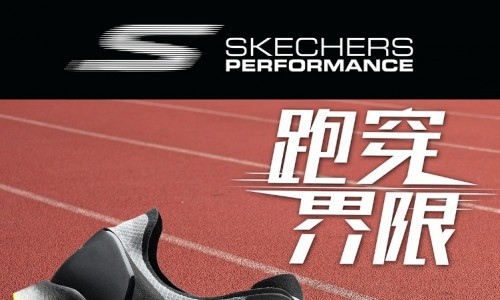 斯凯奇GOMEB SPEED 6 HYPER跑鞋破风上市